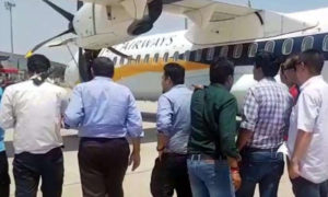 Engine Failure, Flying, Emergency, Flight, Rajasthan