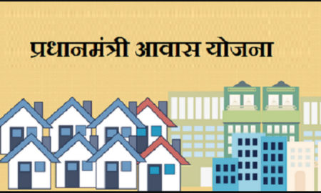 Government, Provide, Houses, Prime Minister Housing Scheme, Haryana