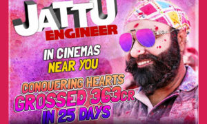 जट्टू इंजीनियर, Gurmeet Ram Rahim, Honey Preet Insan, Bollywood
