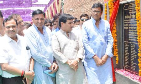 City, Facilities, Amrut Scheme, Development, Rajasthan