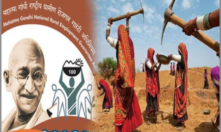 National Award, MGNREGA Scheme, Rajasthan