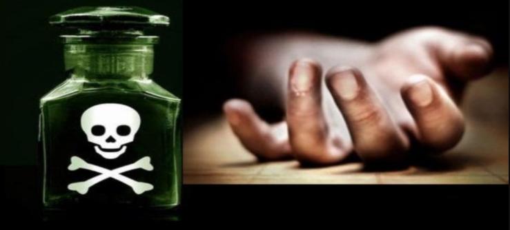 Farmer, Suicide, Poison, Land Occupied, Punjab