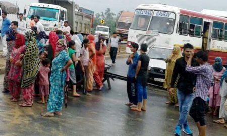Demand, Bus Stop, Villagers, Raised, Strike, Haryana
