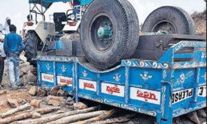 Painful Accident, Killed, Injured, Jabalpur