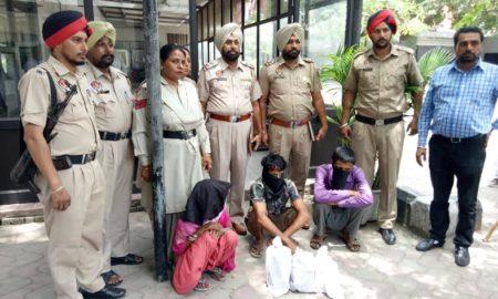 Arrested, Smuggler, Opium, Police, Punjab