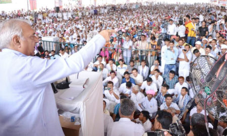 Bhupinder Singh Hooda, Demonstrated Power, Farmers, Haryana