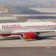 Air India, Disinvestment, Current Financial Year, Meeting