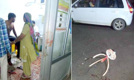 Battle, Emergency Ward, Hospital, SI, Punjab