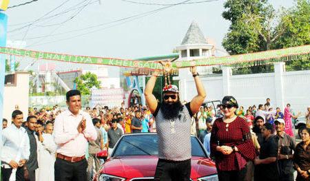 Bhartiya Khel Gaon, Gurmeet Ram Rahim, Sports, Inauguration, Dera Sacha Sauda