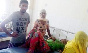 Govt Hospital, Dipped, Corruption, Bribe, Punjab