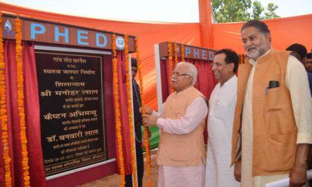 CM, MLKhattar, Inaugurated, Development, Projects, Haryana