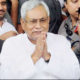 CM Nitish Kumar, Cabinet, MLA, Central Govt, Assembly