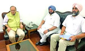 Amarinder Singh, Meeting, Arun Jaitley, Central Govt. Farmer, Punjab