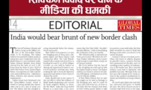 China, Media, Threat, India, Army, Border