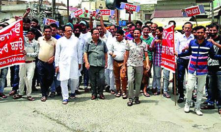 Dealers, Protested, Government, GST, Tehsildar, Strike, Raised, Punjab