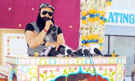 Dera Sacha Sauda, Gurmeet Ram Rahim, Bhartiya Khel Gaon