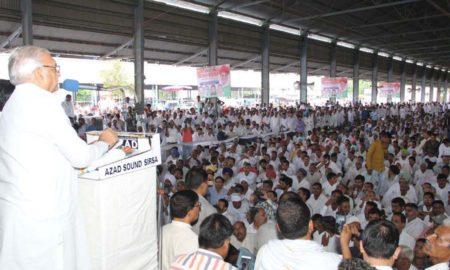 Former CM, Kisan Panchayat, Bhupendra Singh Hudda, Haryana