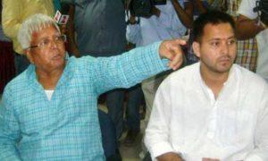 Meeting, RJD Party, MLA, Lalu Prasad Yadav, Raid, Patna