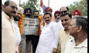 MLA, Road Construction, Project, Development Work, Haryana