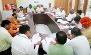 Meetings, Rohtak, Sonipat, Panipat, MLKhattar, Agenda, Haryana