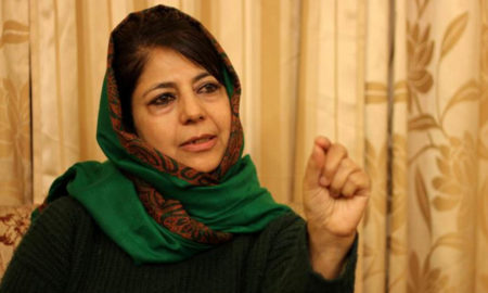 Mehbooba Mufti Sayeed, Kashmir, Comment, Tricolor, Jitendra Singh