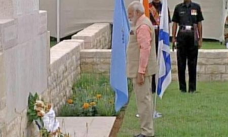 Narendra Modi, Haifa, Tribute, Indians, Martyred, First World War