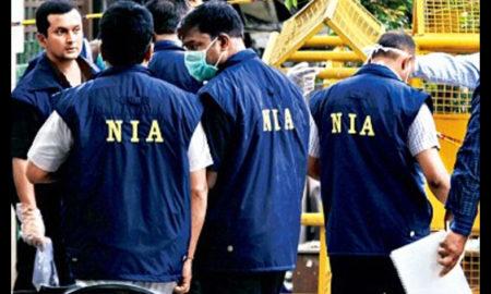 NIA, Hurriyat Leaders, Arrested, Terrorists, Raid
