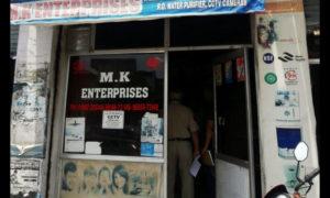 Raid, Fake, Kent R.O Machines, Duplicate, Punjab