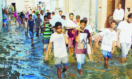 Relatives, Body, Contaminated, Water, Raised, Strike, Punjab