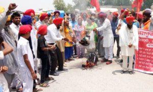 Farmers, Protest, Central Govt, Congress, Punjab