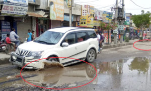 Rain, Pole, Development, Claimse, Punjab