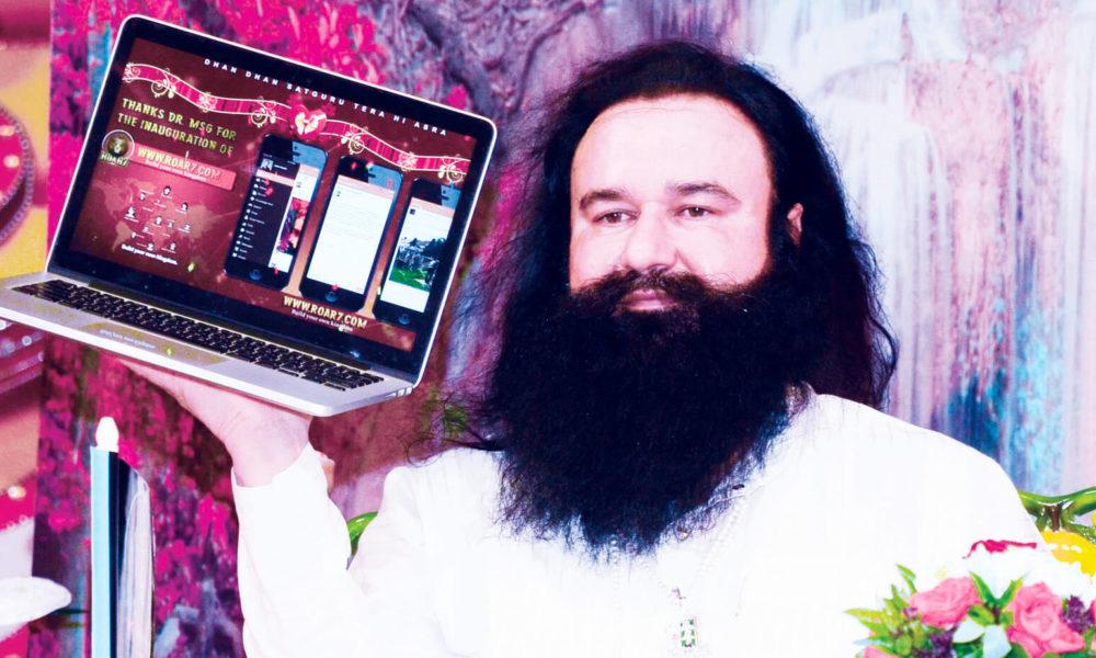 Roar 7, Gurmeet Ram Rahim, Dera Sacha Sauda, Technology, Mobile App
