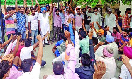 Grabbing, Government, Grant, Sarpanch, Punjab