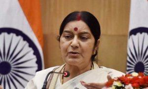 India, Strategic Skills, Technical, Dispute, Society