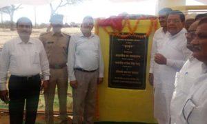 Chief Minister, Water Swavalamban Abhiyaan, Boon, Rain Water, Rajasthan
