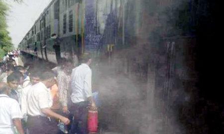 Fire, Passenger Train, Sensibility, Accident, Haryana