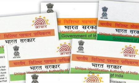 Leader, Law, India, Govt, Aadhar Card, Link