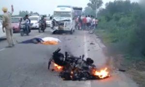 Death, Accident, Bike, Fire, Punjab
