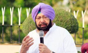 Caption Amarinder Singh, Launch, Farmer, Debt Waiver, Punjab