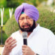 Captain Amarinder Singh, Demand, District Headquarters, National Routes, Punjab