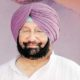 Chief Minister, Appointment Letters, Irrigation Department, Punjab