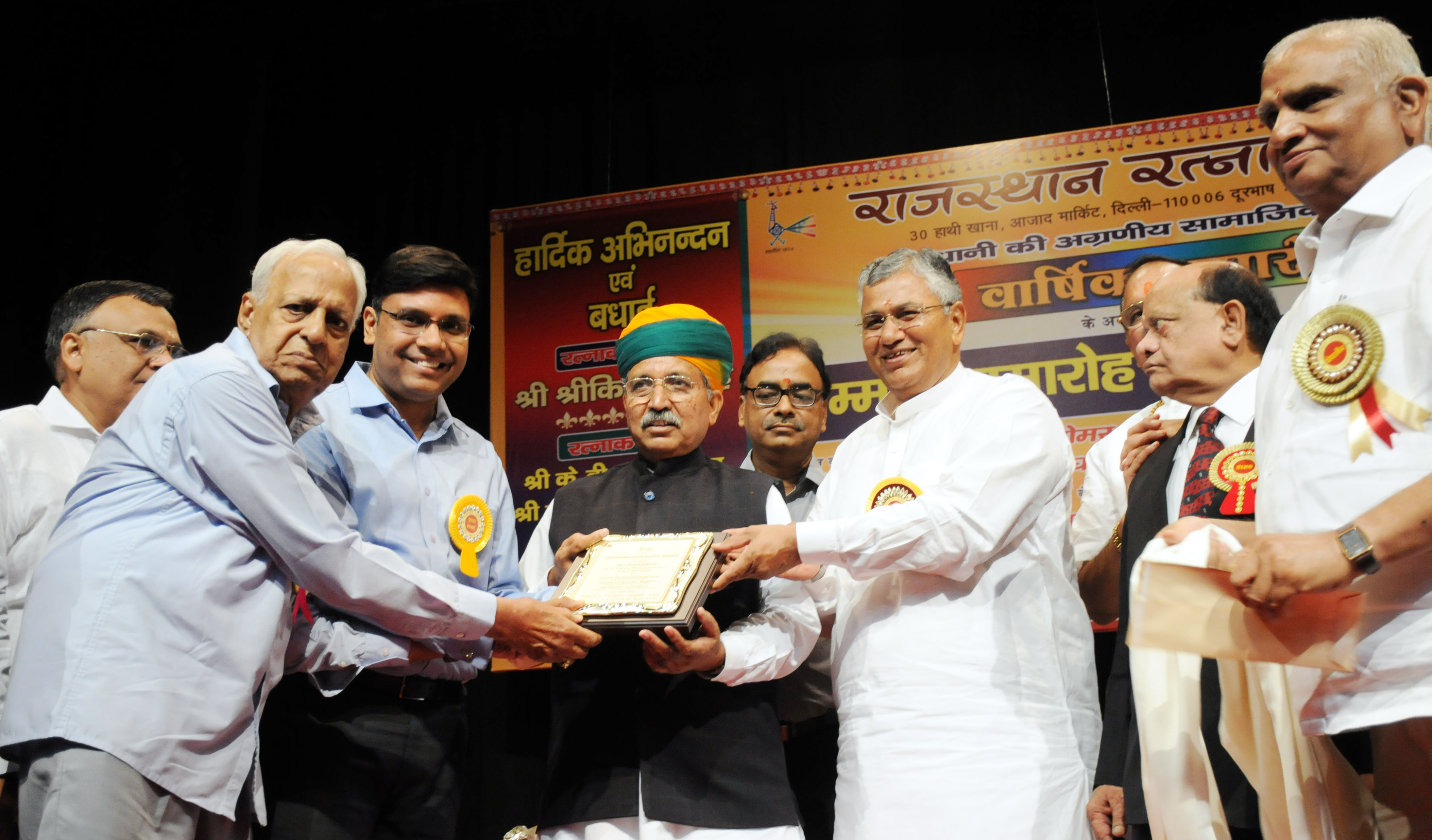 Annual Festival, Rajasthan Ratnakar, Delhi, Scholarship, Students