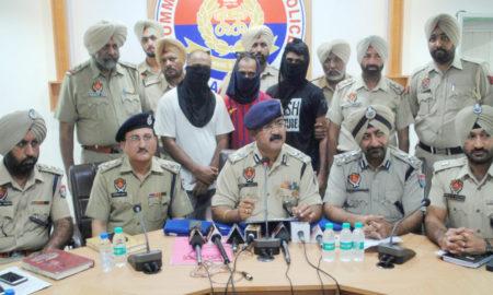 ATM, Robbery, Gang, Police, Blockade, Arrested, Punjab