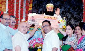 Bone Bank, Gurmeet Ram Rahim, Dera Sacha Sauda, Welfare Work