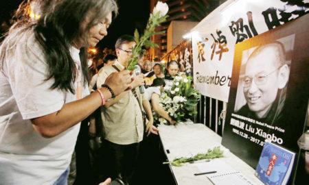 Atrocity, Human Rights, China, Capitalist, Freedom, Politics