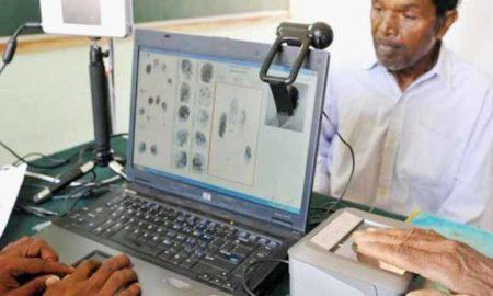 Administrative Procedures, Correct, Government Work, Upset