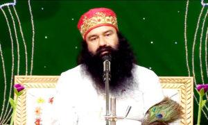 Negative, Negative Thoughts, Gurmeet Ram Rahim, Dera Sacha Sauda, Religious Congregation