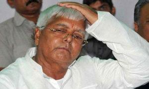 Lalu Prasad Yadav, Silence, JDU, Scam, Court