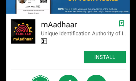 Aadhar Card, MAadhaar App, Launched, User, Mobile