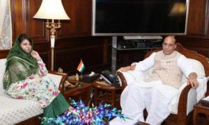 Mehbooba Mufti, Meeting, Rajnath Singh, Kashmir Issue, Terror